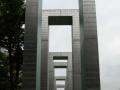 japan-hiroshima-peacepark-arch-559780080-o