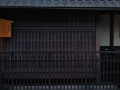 japan-kyoto-gion-coolrestauran-559783954-o