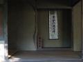 japan-kyoto-goldentemple-teaho-559791155-o