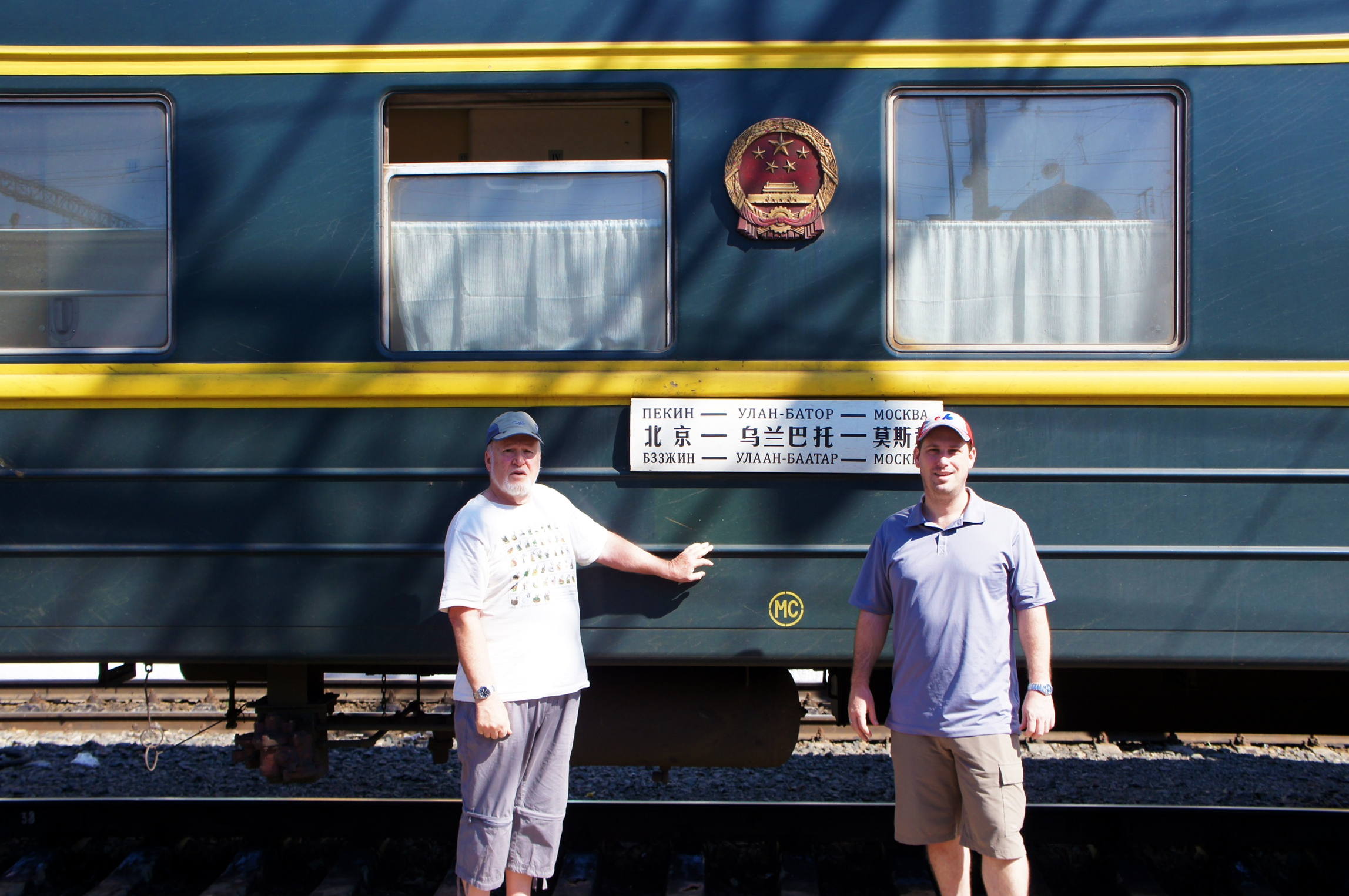 A Father and Son Voyage: End of the Line